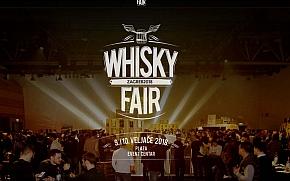 Whisky sajam Zagreb 2018 očekuje oko 3.000 ljubitelja whiskyja