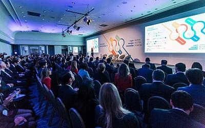 6. Adria Hotel Forum okupio je najznačajnije regionalne stručnjake u turizmu i investicijske fondove
