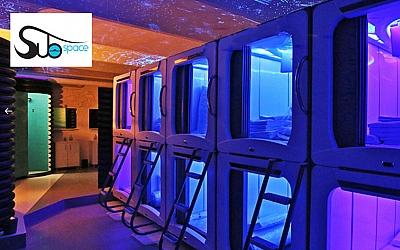 Zagrebački Subspace hostel proglašen najboljim hostelom u Europi