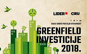"""Konferencija """"Greenfield investicije"""" nudi pregled strateških izazova za greenfield ulaganja"""