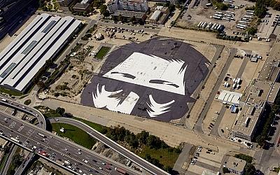 U Beču se gradi jedna od najvećih arena u Europi