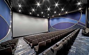 CineStar Arena IMAX
