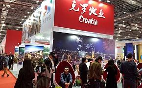 Predstavljanje hrvatskog gospodarstva i turizma na sajmu CIIE u Kini
