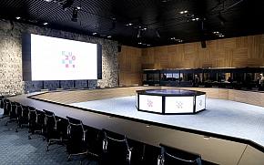 Otvoren Kongresni centar Nacionalne i sveučilišne knjižnice u Zagrebu