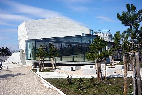 Astronomski centar Rijeka