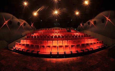 CineStar Dubrovnik - Dubrovnik