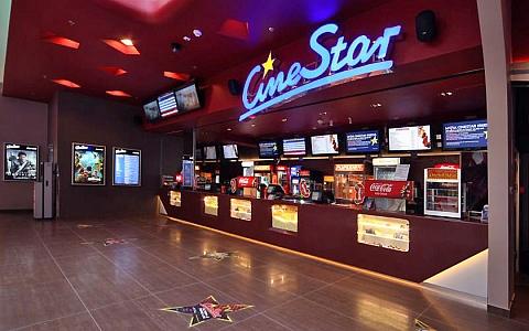 CineStar Slavonski Brod - Slavonski Brod