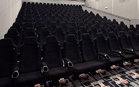 CineStar Zadar - Zadar